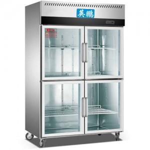 重庆防爆冰箱,湖北防爆冰箱BL-1000