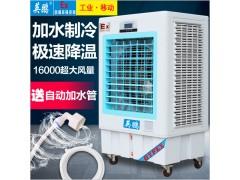 四川防爆环保空调,移动防爆空调14000风量
