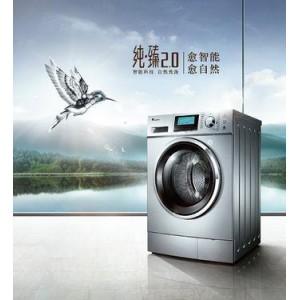 欢迎访问」姜堰小天鹅洗衣机网站各点售后服务=咨询电话