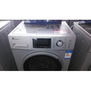 欢迎访问$泰州高港LG洗衣机维修全市≡售后服务&