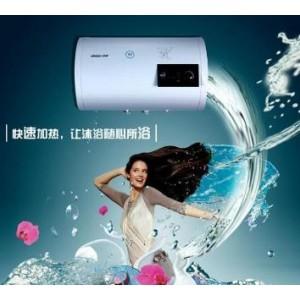 欢迎访问#合肥真富热水器各点售后服务网站#咨询电话