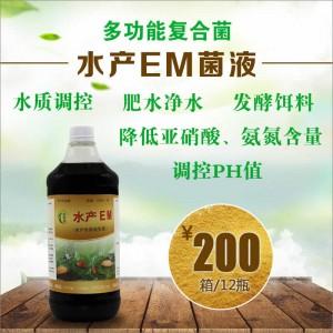 使用农富康水产么益生菌可延长水产虾鲜活期