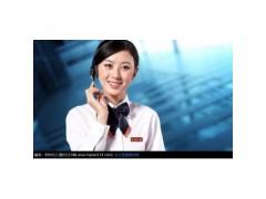 欢迎进入#【常德普田热水器(官方网站)各点@售后服务