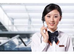 欢迎进入#【常德志高热水器(官方网站)各点@售后服务