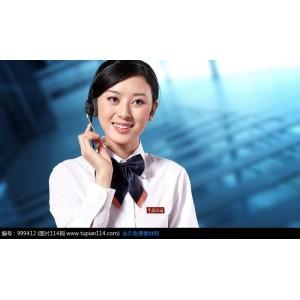 欢迎进入#【常德奥特朗热水器(官方网站)各点@售后服务