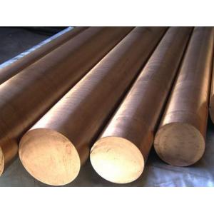 C17540铍铜板力学性能