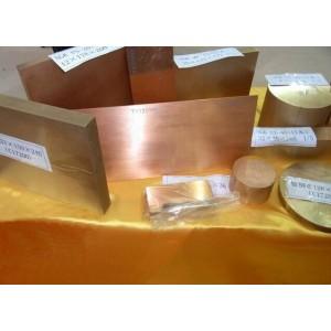 C17540铍铜合金