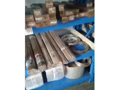 C17530铍铜厂家 高弹铍铜带C17530铍铜价格