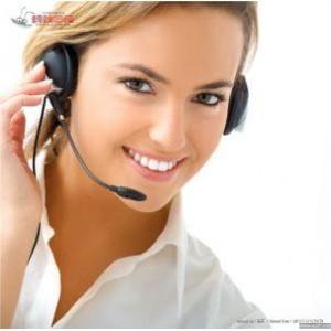 迎访问~苏州小鸭洗衣机各点售后服务网站%$咨询电话-中心