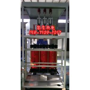 10KV560KW高压电动机启动柜