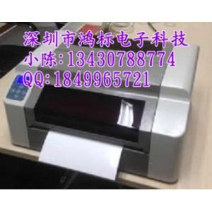 凯标KB3000彩色宽幅标签打印机