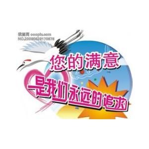 欢迎访问吴江海尔中央空调官方网站全国售后服务咨询电话