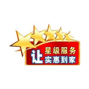 欢迎访问吴江大金中央空调官方网站全国售后服务咨询电话