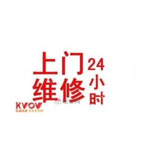 欢迎访问吴江三菱重工中央空调官方网站全国售后服务咨询电话
