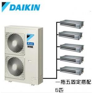 欢迎访问-北京迎燕空调加氟网站各点售后服务欢迎您