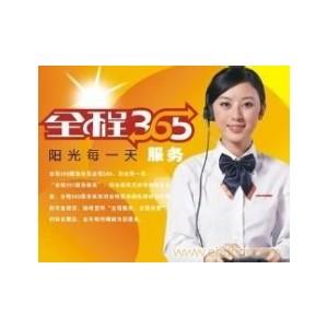 """欢迎进入=)广州华帝热水器各点售后服务网站""""咨询电话"""