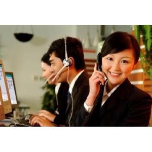欢迎访问一常州卡萨帝冰箱官方网站)常州售后服务咨询电话