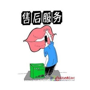 江门蓬江区奥玛冰箱移机安装 保障顾客利益保障服务质量