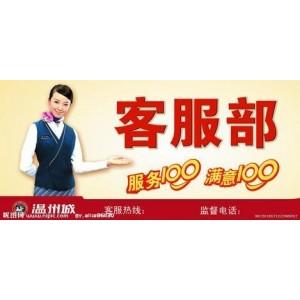 杭州下城区创尔特热水器售后服务 24小时顾客诉求业务授权处理维修