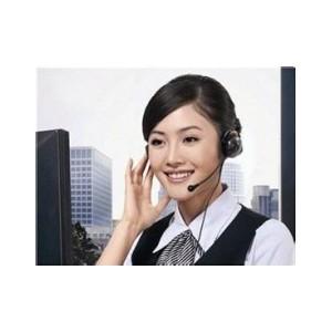 """欢迎进入-*)常州华帝壁挂炉各点售后服务网站""""咨询电话"""