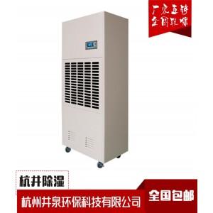 高精度实验室专用全自动抽湿器
