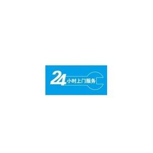 欢迎进入——贵阳万家乐热水器售后服务区『网站』维修受理电话