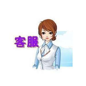 欢迎进入——贵阳阿诗丹顿热水器售后服务区『网站』维修受理电话