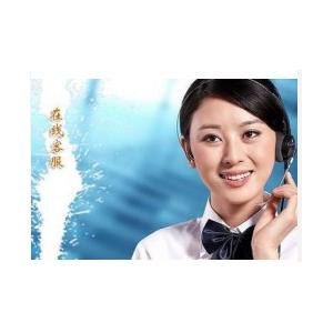 福州各区樱花热水器网站售后维修服务电话