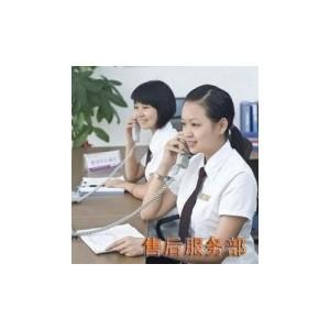 福州各区万家乐热水器网站售后维修服务电话