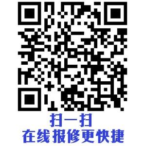 欢迎访问上海巧夫人燃气灶《官方网站各点》售后服务受理中心
