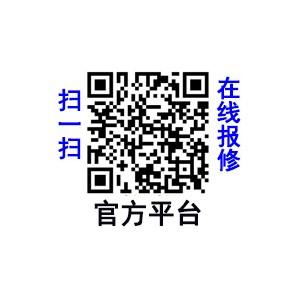 欢迎访问西安强顺燃气灶《官方网站各点》售后服务受理中心