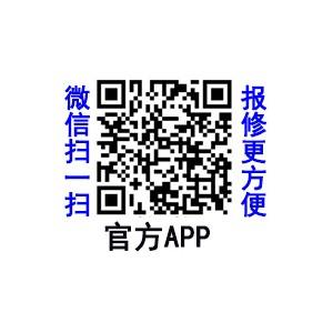 欢迎访问北京方讯燃气灶《官方网站各点》售后服务受理中心