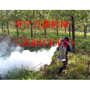 厂家直销 最低价格 背负式农药烟雾机