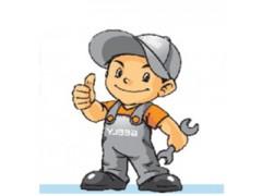 欢迎访问*姜堰*格力*空调网站//各中心售后服务维修