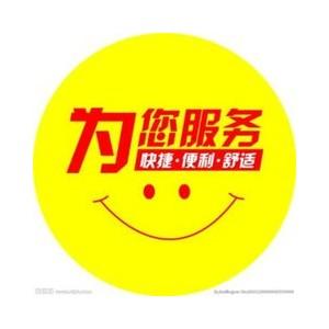 贵阳南明区集成灶燃气灶售后服务 有求必应热枕服务