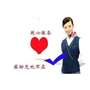 惠州莆田集成灶售后服务社区零距离服务