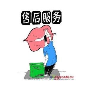 郑州管城区冰柜冰箱售后服务快速响应 及时处置