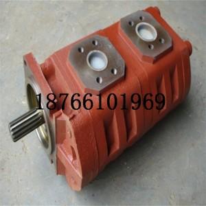 柳工装载机CBGJ2080/2080 CBGJ2080/2050液压齿轮泵