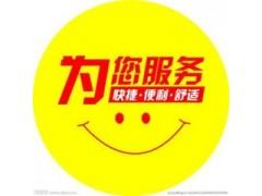 南昌青云谱区大金空调售后服务 让服务更高效