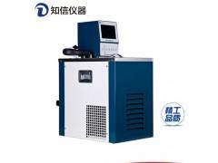 上海知信专业 低温泵 恒温槽 低温泵ZX-5A型