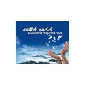 欢迎进入)杭州华宝空调维修《网站各点》售后服务受理中心