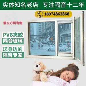 长沙静立方隔音窗专业缔造品质远离噪声聆听心声