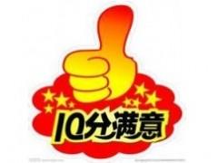 河西熊猫电视机维修各区客服-熊猫售后服务总部电话