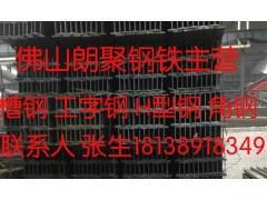汕尾工字钢多少钱一吨汕尾工字钢批发市场_优质汕尾工字钢厂家