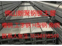 潮州槽钢多少钱一吨潮州槽钢批发市场_优质潮州槽钢厂家