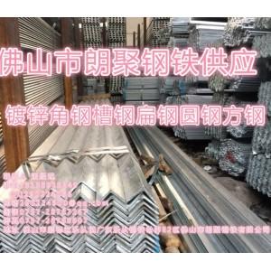 梅州不等边角钢多少钱一吨梅州不等边角钢发市场_优质梅州不等边角钢厂家