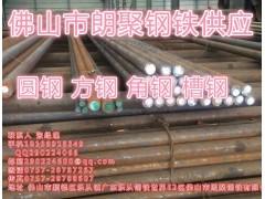 江门圆钢多少钱一吨江门圆钢批发市场_优质江门圆钢厂家
