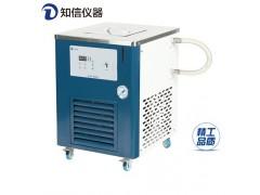 上海知信专业 冷水机 低温泵 ZX-LSJ-5D