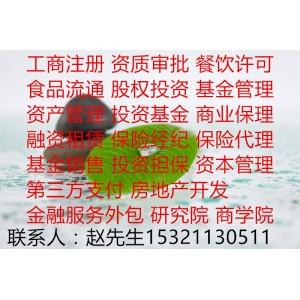 水利水电工程总承包新审批多少钱北京丁丁企服十年权威