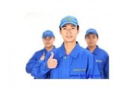 欢迎访问溧阳喜临门太阳能《官方网站各点》售后服务受理中心